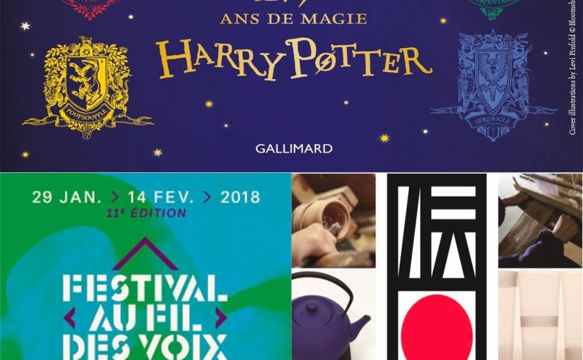 Culture & Nous ! Sorties culturelles  à Paris – Février2018